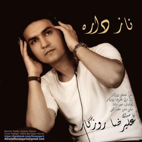 دانلود آهنگ ناز داره تنش بوی نرگس شیراز داره